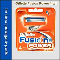 Gillette Fusion Power (1 лезвие)