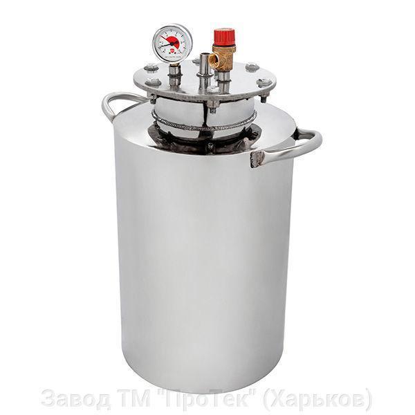 Автоклав «Домашний мастер 24» из пищевой нержавейки (на 24 пол литровых банок и 14 литровых)