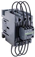 Контактор для конденсаторов до 50 кВар кат. 220V