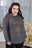 Женский джемпер в больших размерах с люрексом 10151219, фото 1