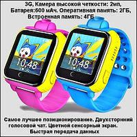 ЧАСЫ SMART BABY WATCH Q200  3G , GPS трекер, вибро, Wi-Fi, камерой 2Мп
