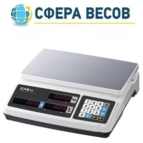 Весы торговые CAS PR-15 B без стойки (30 кг)