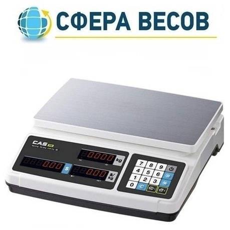 Весы торговые CAS PR-15 B без стойки (30 кг) , фото 2