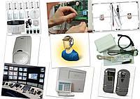 Бесплатная консультация по системам охранной сигнализации