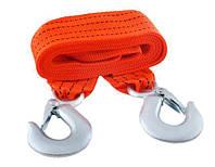 Трос, шнур, канат 3м для кріплення  гамака, крісла-гамака