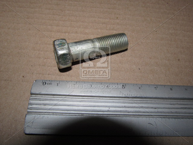 Болт М12х40 вала карданный (производитель АвтоКрАЗ) 348512-П29