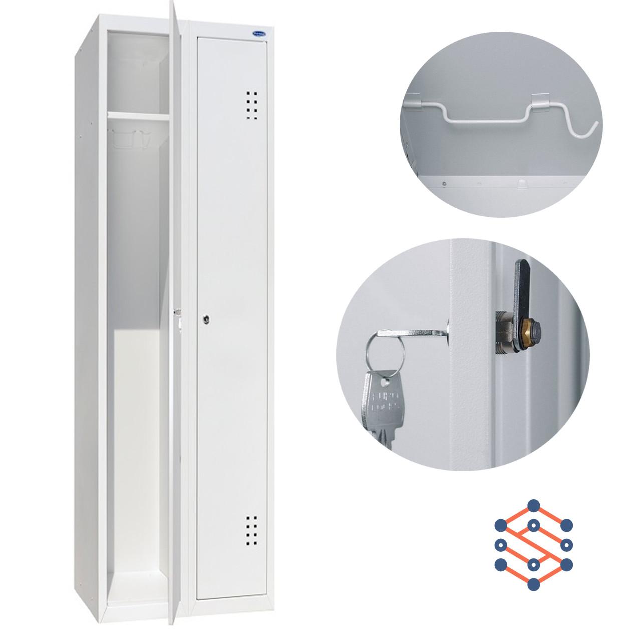 Шкаф одежный металлический ШО-250/2 с мебельными ручками