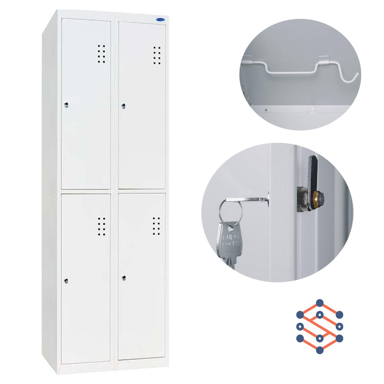 Одежный металлический шкаф ШО-400/2-4