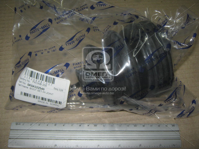 Пыльник ШРУС ( комплект) KIA CREDOS2 (производитель PARTS-MALL) PXCWB-209