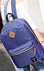 Рюкзак городской мужской женский Teenage Синий, фото 2