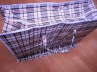 Хозяйственная сумка баул из полипропилена клетка №7 (клетчатая), фото 1
