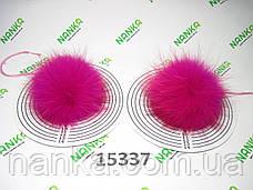 Меховой помпон Лиса, Малина, 9/13 см, пара 15337, фото 2