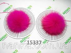 Меховой помпон Лиса, Малина, 9/13 см, пара 15337, фото 3