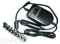 Универсальное зарядное устройство для ноутбука автомобильное 80Вт с переключателем