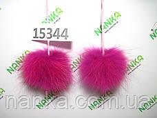 Меховой помпон Лиса, Малина, 7/10 см, пара 15344, фото 3