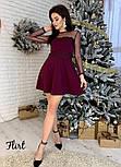 Женское платье сетка горох с кружевом (3 цвета), фото 5