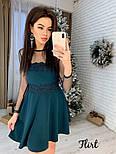 Женское платье сетка горох с кружевом (3 цвета), фото 3