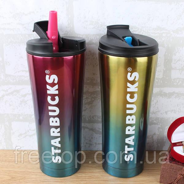Термокружка Starbucks Duos (старбакс двоколірна) з трубочкою-поїлкою