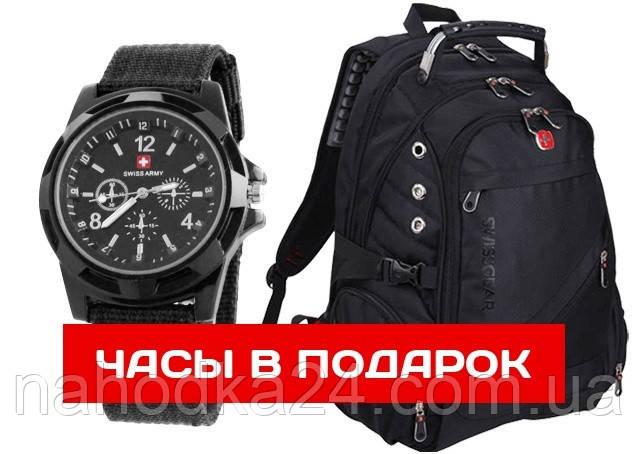 Рюкзак SwissGear Wenger 8810 + Часы Swiss Army + дождевик!!!