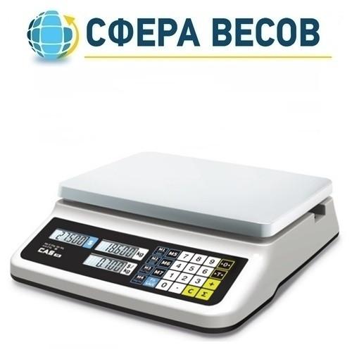 Весы торговые CAS PR-15 II B без стойки (15 кг)