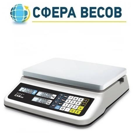 Весы торговые CAS PR-15 II B без стойки (15 кг) , фото 2