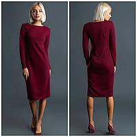 Красивое удобное длинное ангоровое платье с длинным рукавом бордовое 42 44 46 48, фото 1