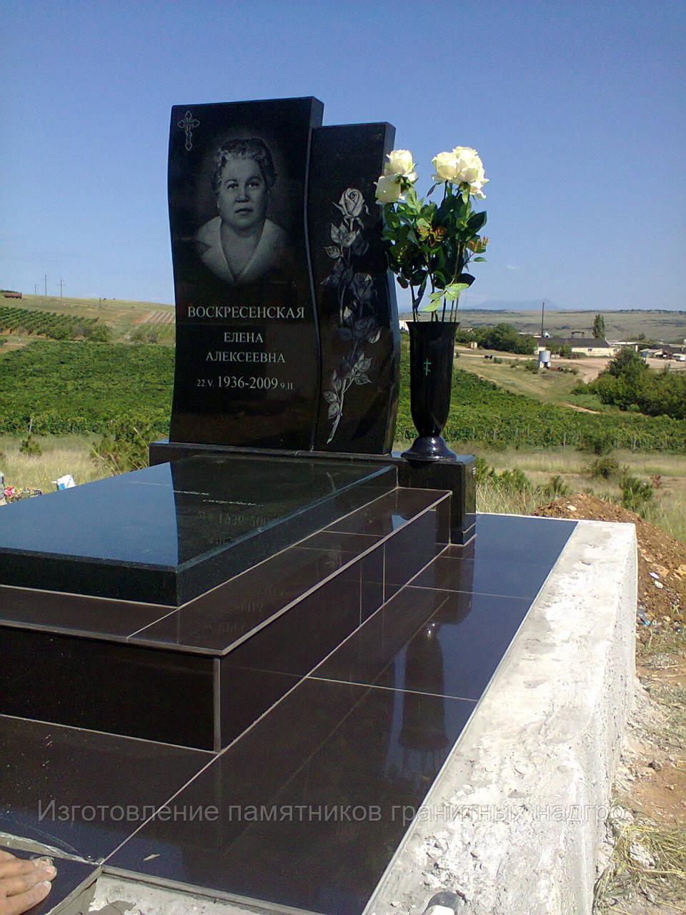 Памятник женский