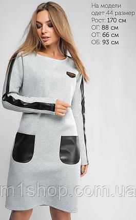 Женское платье из трехнитки (3006 lp), фото 2
