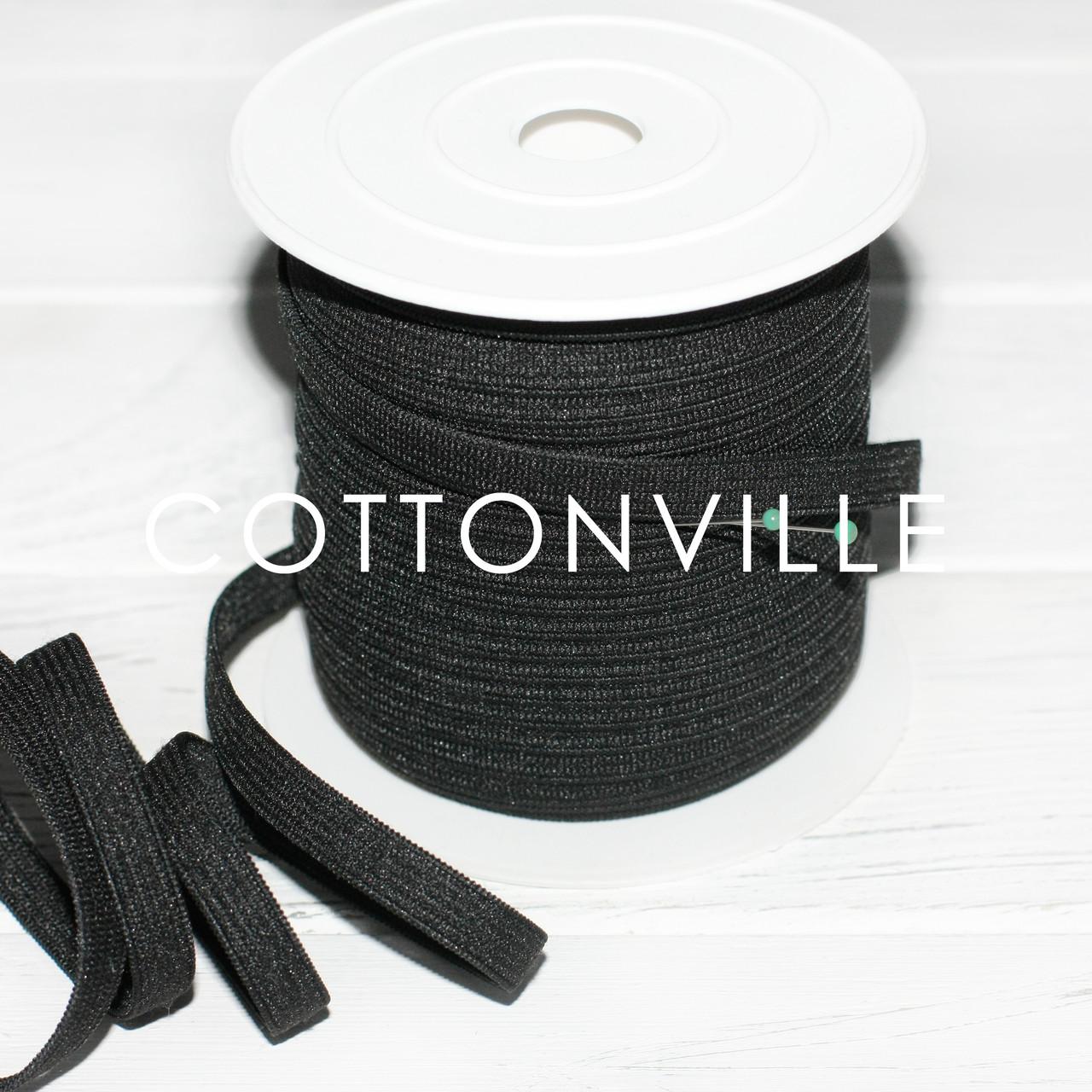 Білизняна гумка чорна 8 мм, пружна