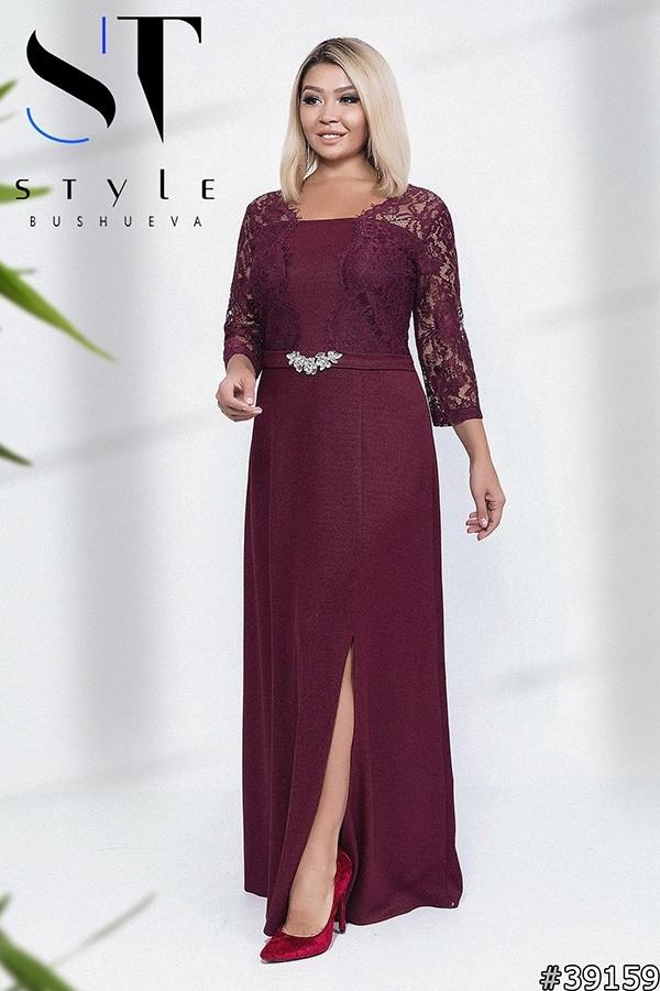 Длинное платье саг1822