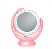 Косметическое зеркало GOTIE GMR-318R LED розовое, фото 1