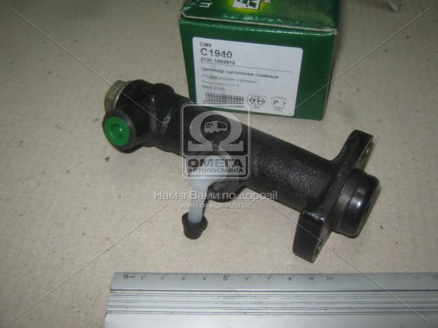 Цилиндр сцепления главный ВАЗ 2121 C1940 (производитель КЕДР) 2121-1602610