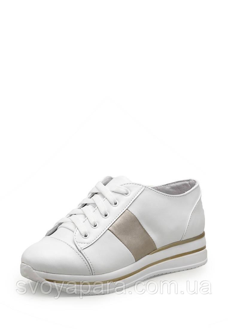 Кроссовки женские белые с золотой полоской кожаные (034018)