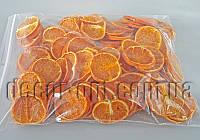 Мандарин сушеный кружками для декора 3,5-4,5см/200гр 025