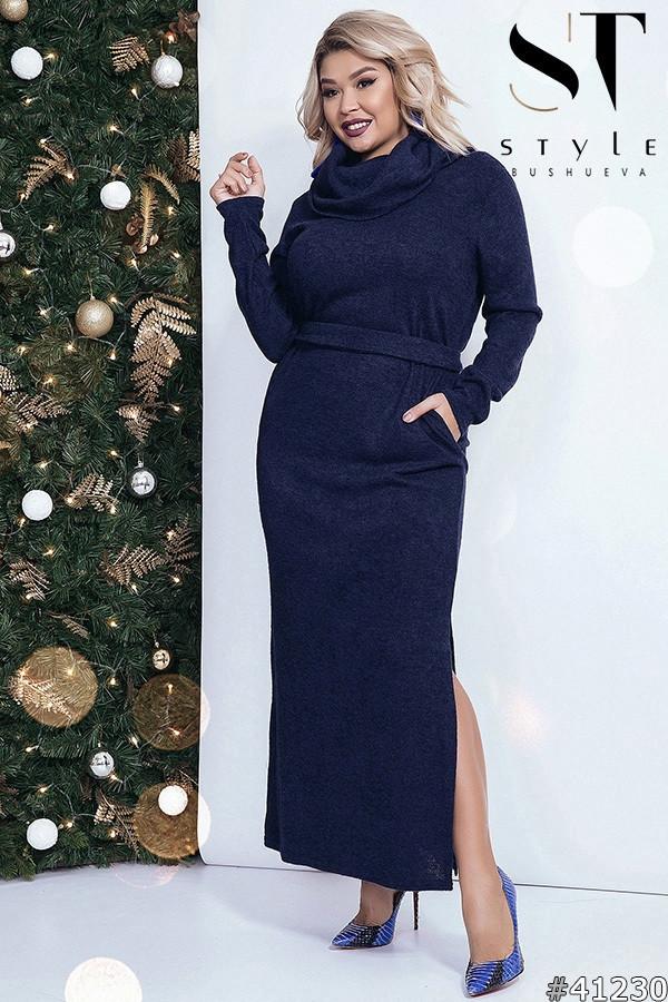 49eda7a9f11 Базовое теплое платье макси с длинным рукавом - Beatrissa-shop - оптовый  интернет-магазин