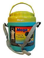Термос для еды 3,5 л Mega с контейнерами , фото 1