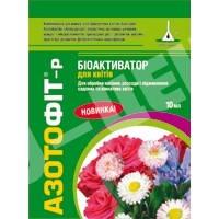 АЗОТОФИТ-т (покращує родючість грунту, 1уп на 15 кг), 15г