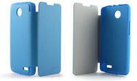 Чехол-книжка для смартфона Lenovo A820 Boso