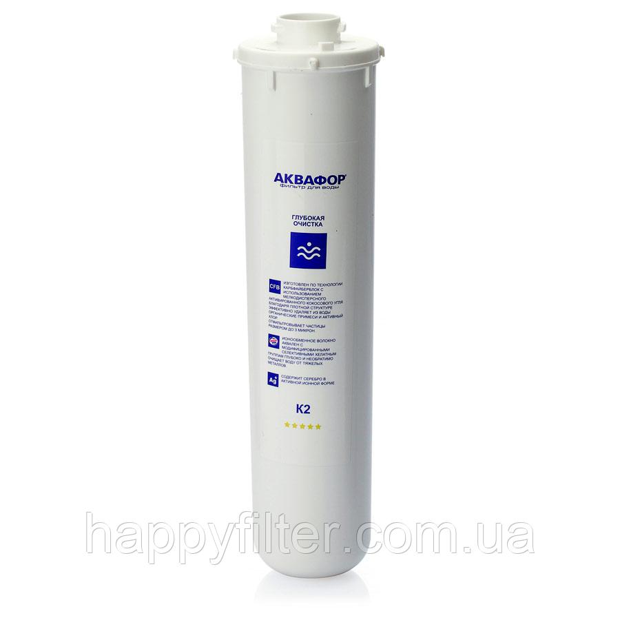 Картридж глубокой очистки Аквафор К2 (К1-02)