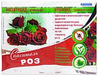 Спасатели роз в пакетах, 3 мл+12 мл