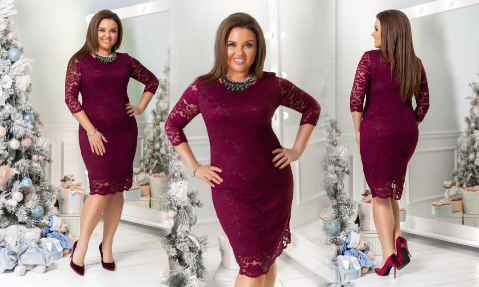 5f2795e450ff270 Нарядное и очень красивое гипюровое платье большого размера 48-58 , фото 1