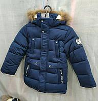 Куртка детская зимняя теплая холлофайбер 122, 128, 134, 140, 146