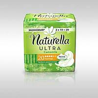 Прокладки гигиенические Натурелла Хамомиле Ультра Нормал / Naturella Camomile Ultra Normal №20