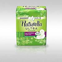 Прокладки гигиенические Натурелла Хамомиле Ультра Макси / Naturella Camomile Ultra Maxi №16