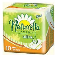 Прокладки гигиенические Натурелла Хамомиле Ультра Нормал / Naturella Camomile Ultra Normal №10