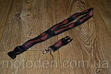 Шнурок на шею для ключей HONDA  (мото)  черный