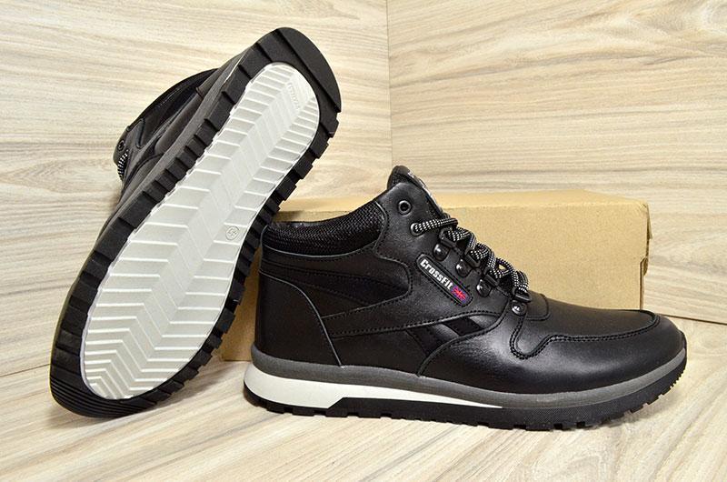 8a7229b6 Кроссовки Multi-Shoes R-Fit 555649 Black, цена 1 337 грн., купить в Киеве —  Prom.ua (ID#831505353)