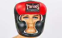 Шлем боксерский с полной защитой кожаный TWINS. Распродажа! Оптом и в розницу!, фото 1