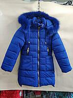 Куртка детская зимняя холлофайбер натуральный мех синий, малиновый, серый, желтый 122, 128, 134, 140, 146