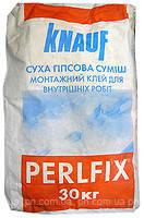 Клей для гипсокартона Knauf Perlfix (Перлфикс), 30 кг
